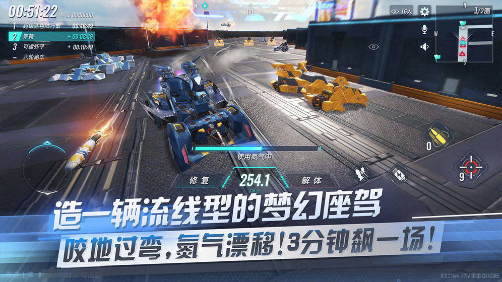 Critical Ops Reloaded游戏官方网