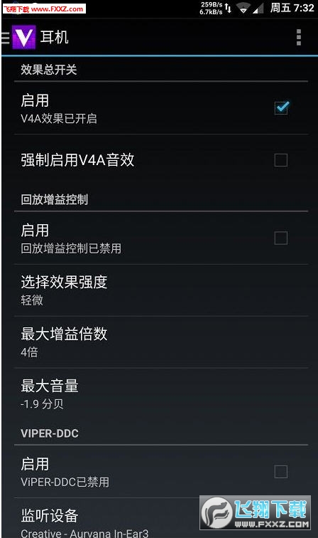 ViPER4Android FX蝰蛇音效